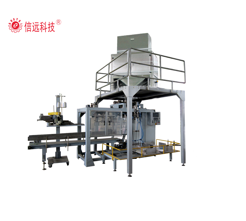 automatic packaging machine supplier