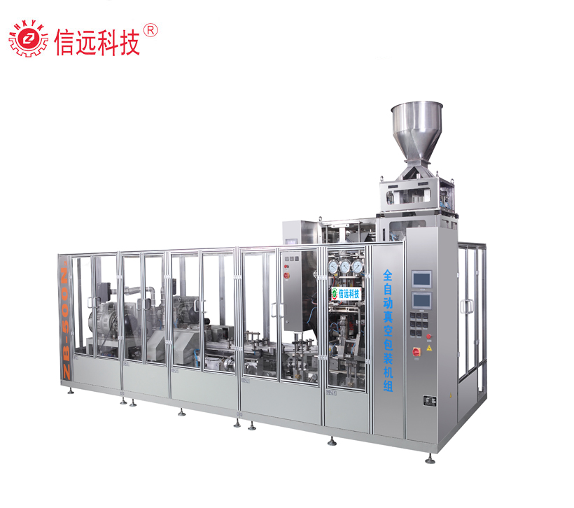 Fully automatic vacuum packing machine